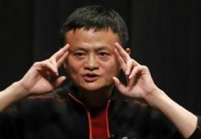 马云连续三年蝉联中国首富 身价达到656亿美元