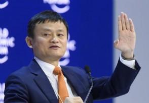 马云连续三年蝉联中国首富 马化腾钟睒睒紧跟其后