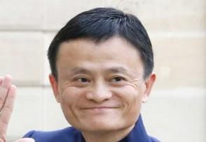 2020福布斯中国富豪榜 马云蝉联中国首富宝座