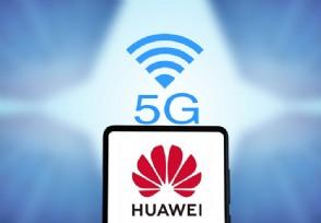 全球十大手机厂商中国独占七家 高通盛赞中国手机市场