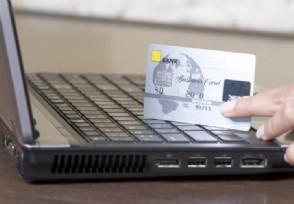 使用信用卡影响个人征信吗 这些事项需要注意