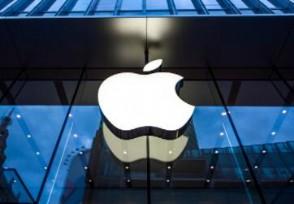 苹果推出首款自研芯片M1有效提升性能和续航
