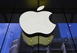 苹果测试可折叠iPhone显示屏 售价1999美元