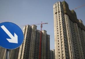 买房首付一般是多少 可以用公积金里的钱吗?