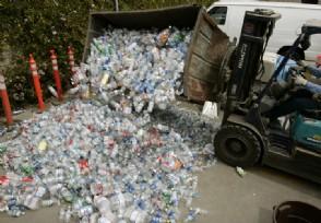 我国每日使用塑料袋约30亿个外卖快递加剧这一问题