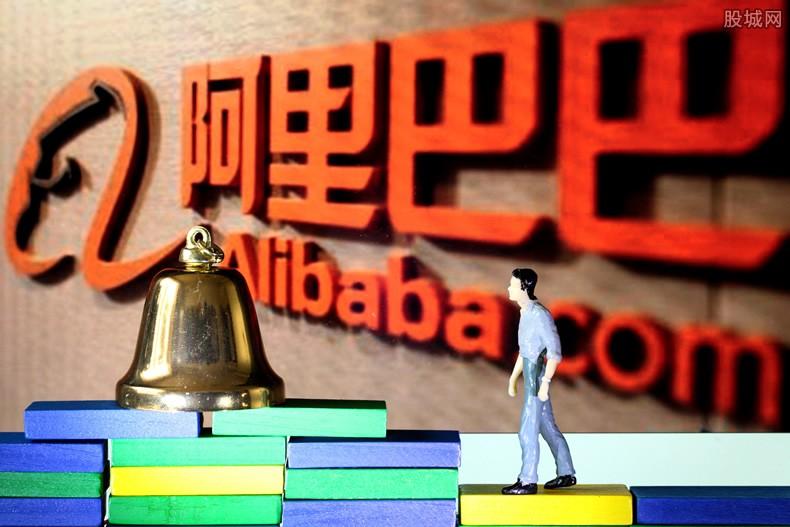 阿里巴巴美股投资者发起集体诉讼