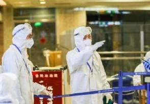 上海今天又出疫情?近期去该市会被隔离吗