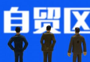 rcep15个成员国揭晓 对中国的意义很大吗
