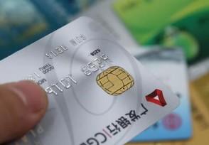 丢失了银行卡怎么办? 教大家方法可挽回损失