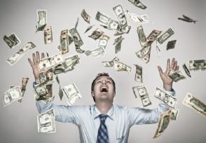 今日头条怎么赚钱点击率越多赚钱越多吗