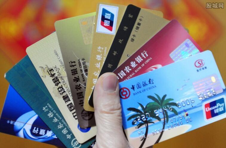 开通银行卡短信提醒的途径