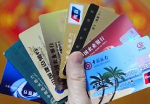 银行卡开通短信提醒这三种途径最常见