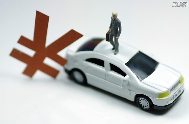 汽车贷款基准利率