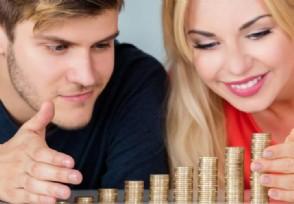 夫妻去贷款要注意什么 这些问题要提前清楚