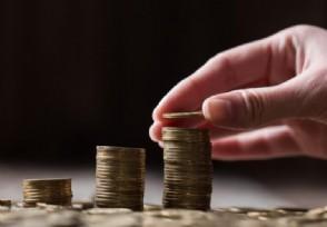 曹操贷借款审核要多久 具体多久才能下款?