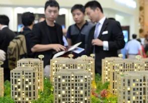 首套房贷款利率是多少 首付贷款比例是怎样的