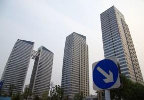 2021年4线城市房价会降低吗 专家预测未来这样走