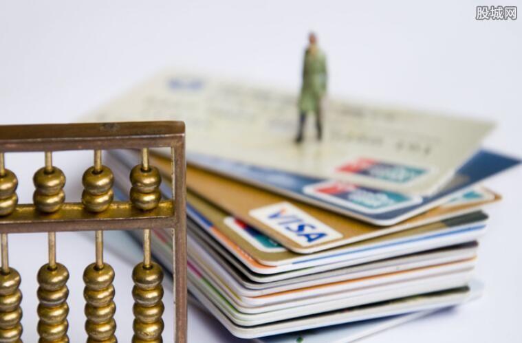 信用卡刷卡的手续费