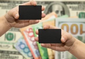 环球黑卡是不是真的 具体有什么用途?
