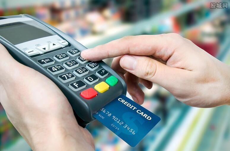 信用卡无密码更安全