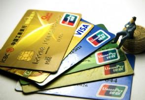 学生可以办信用卡吗 正确答案是这样的