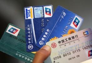 银行卡单日限额怎么改 三种途径可供选择