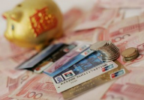 货币基金年化收益率是多少?会有损失本金风险吗