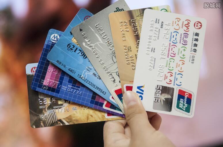 银行卡信息被泄露怎么办? 告诉大家挂失等流程