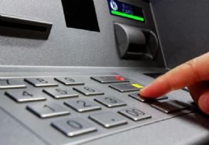 不同银行的atm机可以存钱吗 各行具体有哪些规定?