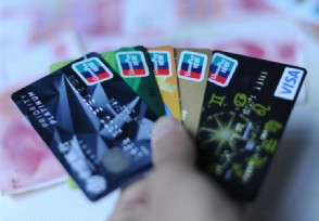 银行卡日限额怎么修改具体的操作方法来了