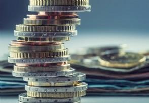 约转存期是什么意思其利率计息是怎么计算的