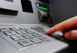自动取款机跨行转账多久到账来看正确答案