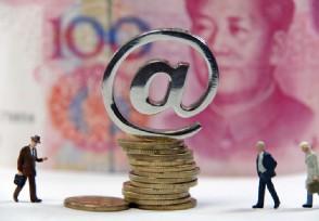 审核容易通过的贷款APP个人征信不好也可以借钱