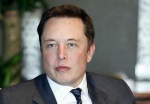 马斯克在特斯拉车有多少股份?他的身价发生变化
