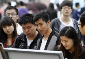 网友建议取消35岁招聘年龄限制解决就业难问题