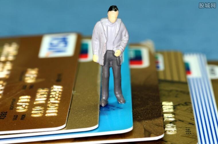 首次办理信用卡的额度