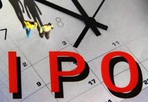 京东健康IPO目标估值290亿美元在香港上市