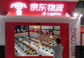 京东物流IPO估值400亿美元预计2021年上市