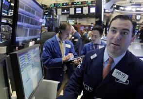 美股对a股的影响几何?前者大跌后者一定跌吗
