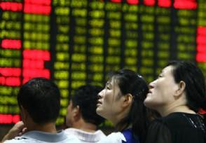 股票分红是什么意思主要有哪几种形式