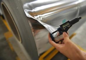 废铝回收多少钱一斤不同地区价格有所差异