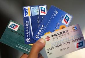 学校发的银行卡怎么激活三种方法均可激活