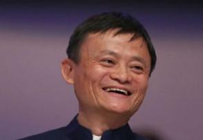 马云目前的现状如何上海外滩演讲以后就没有公开露面