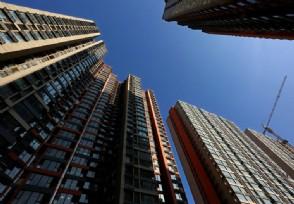 伦敦平均房价达历史高位 9月房价同比上涨6.4%