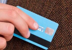 异地银行卡可以在本地注销吗?记得要准备好这些资料