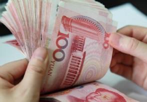 天津失业金多少钱一个月来看下官方的通告