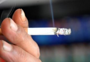 抽什么烟不致癌这种香烟焦油含量低适合大家