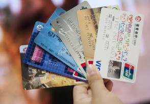 没工作怎么办信用卡学生可以向银行申请吗