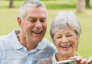 延迟退休方案已趋于成熟出台时间指日可待