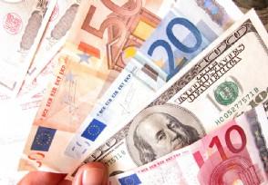 欧洲央行刺激政策最新消息预计在12月采取行动